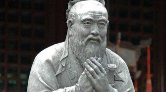 A sanghaji Fudan Egyetem kutatócsoportja azt állítja, tudományosan bebizonyította, hogy egy vérvonalhoz tartoznak a magukat Konfuciusz utódainak vallók - azt ugyanakkor, hogy valóban a filozófus-e a közös ős, egyelőre nem lehet biztosan tudni.