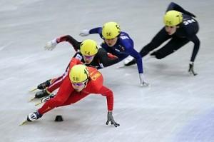 XVII. téli olimpia: 1994 – Lillehammer