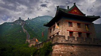 A kínai nagy fal több mint 2400 éves, összesen 20 méteres szakaszát fedezték fel régészek az északnyugat-kínai Ninghszia-Huj autonóm területen - tájékoztatta egy helyi múzeumi szakember a Hszinhua hírügynökséget.