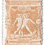 Az olimpiai bélyegek segítettek az első olimpia finanszírozásában.