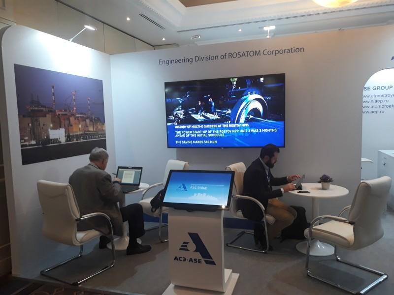 Paks II - AtomEx Európa 2017 beszállítói fórum
