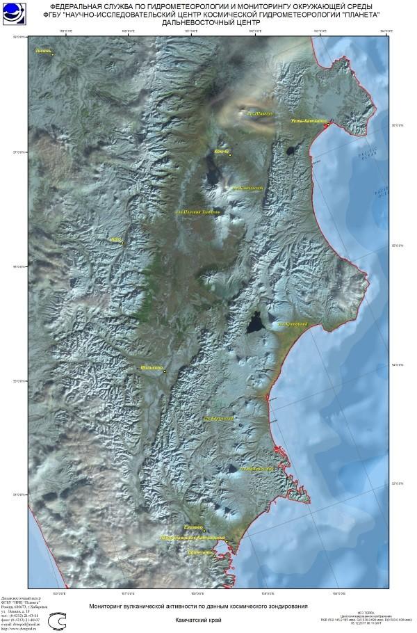 A Sivelucs vulkán újra aktív