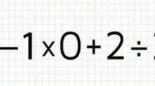 Vicces matematika - TUDOMÁNYPLÁZA - Matematika