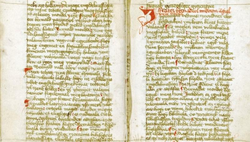 A Jókai-kódex a legrégebbi magyar nyelvű kézzel írott könyv.