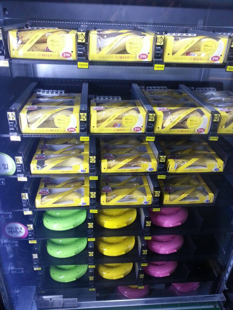 Tokióban banán is vásárolható