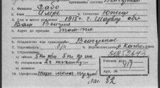 Szovjet táborok magyar foglyainak adatbázisa