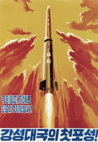 Taepodong-1 propaganda poszter. Forrás: Travel Posters Online